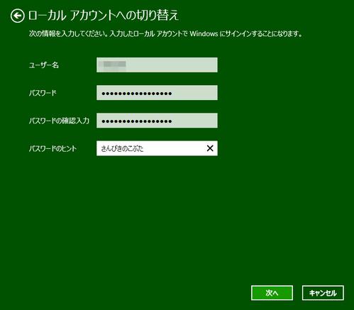 Windows_81_27