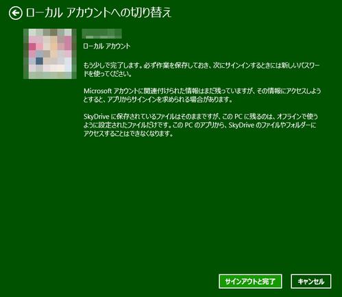 Windows_81_28