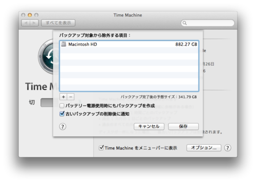 Time_machine_02