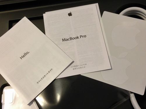 Macbookpro_2013_05
