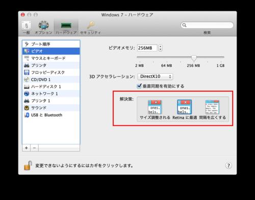 Parallels_desktop_retina_01