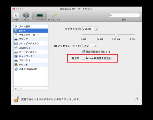 Parallels_desktop_retina_02