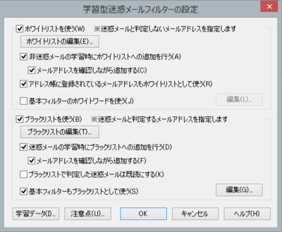Shuriken_jumk_01