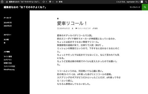 Wordpress_06
