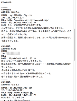 Wordpress_08