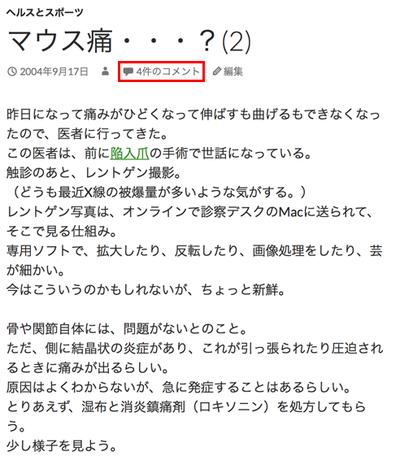 Wordpress_10