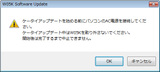W05k_update1_04