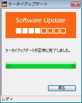 W05k_update1_06
