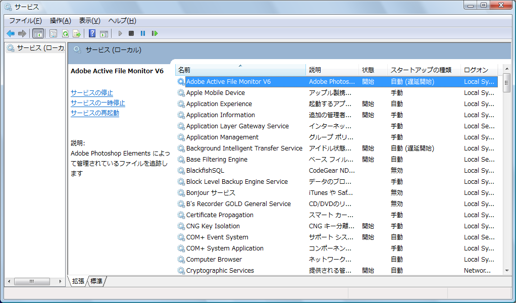 Windows_service_01