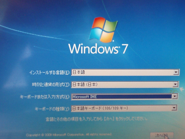 Windows_7_rc_01