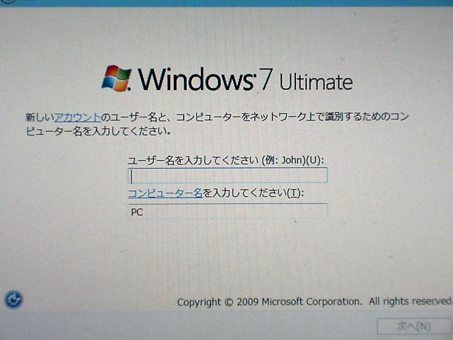 Windows_7_rc_02