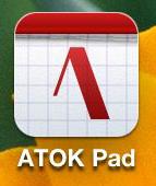 Atok_pad_02