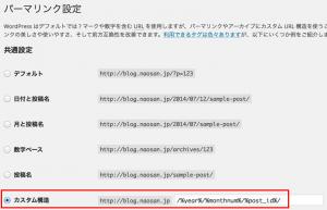 wordpress_16