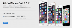 iphone_6_03