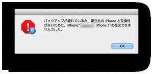 iphone_6_04