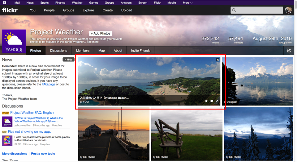 flickr_project_weather_01