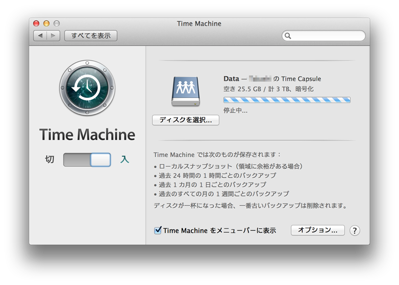 time_machine_04