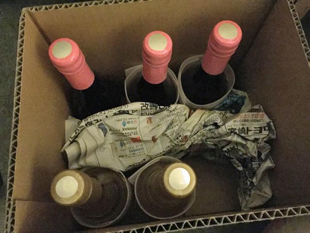 aya_wine_01