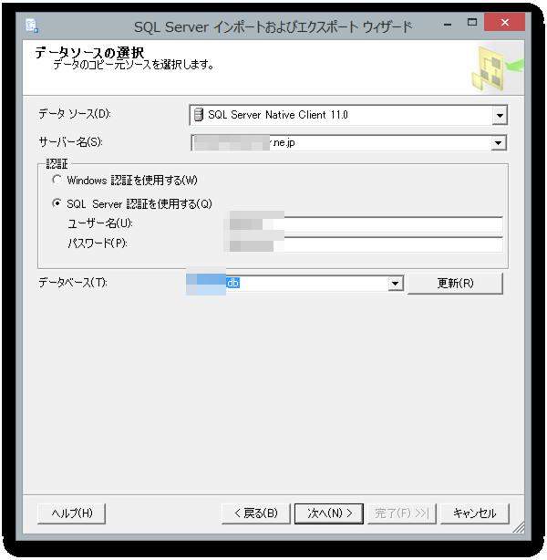 data_import_export_02