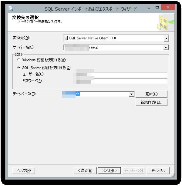 data_import_export_03