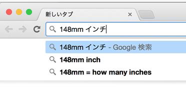 google_calc_01