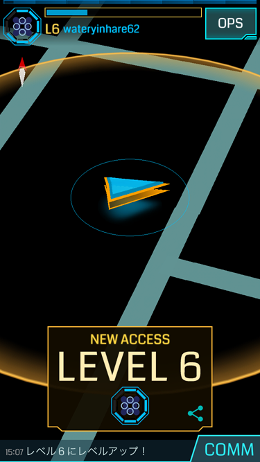 ingress_ios_07