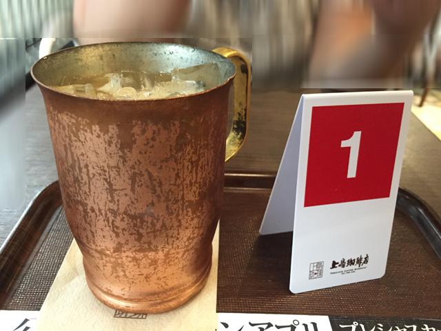 uejima_coffee_02