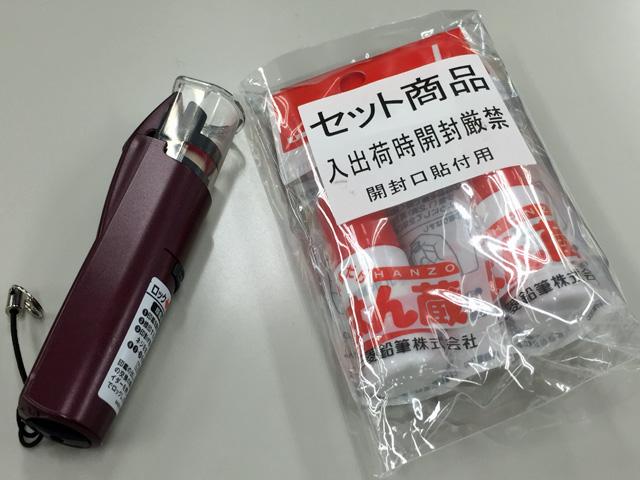 hanzo_ink_01