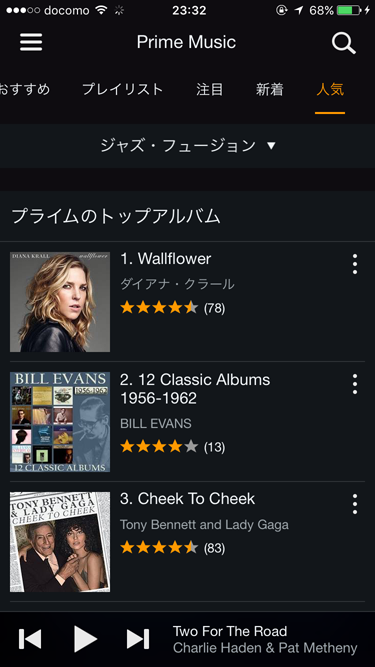 amazon_music_ios_01