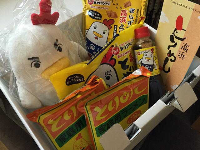 takahama_torimeshi_05